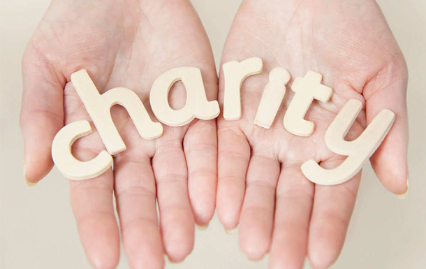 О благотворительности